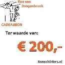 Van-Den-Hazel